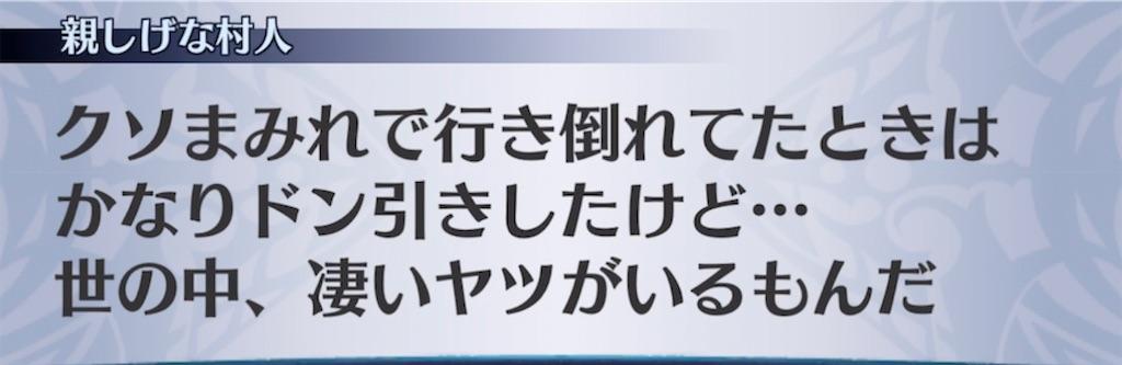 f:id:seisyuu:20210615211445j:plain