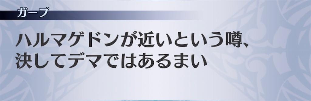 f:id:seisyuu:20210615211543j:plain