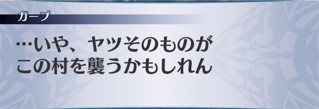 f:id:seisyuu:20210615211551j:plain