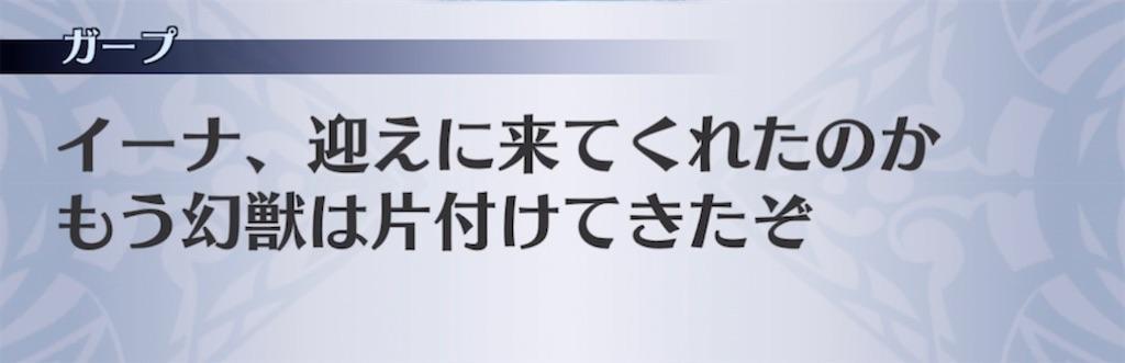 f:id:seisyuu:20210615211646j:plain