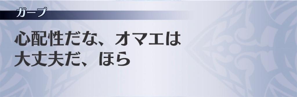 f:id:seisyuu:20210615211654j:plain