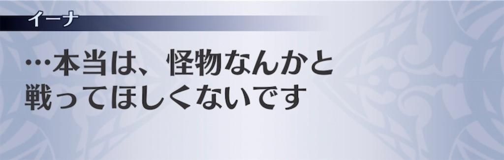 f:id:seisyuu:20210615211745j:plain