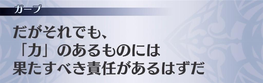 f:id:seisyuu:20210615211840j:plain
