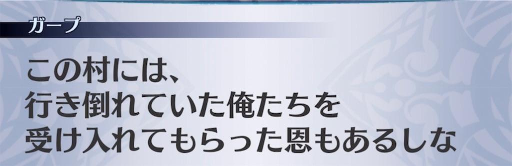 f:id:seisyuu:20210615211843j:plain