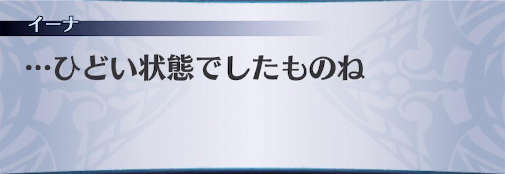 f:id:seisyuu:20210615211846j:plain