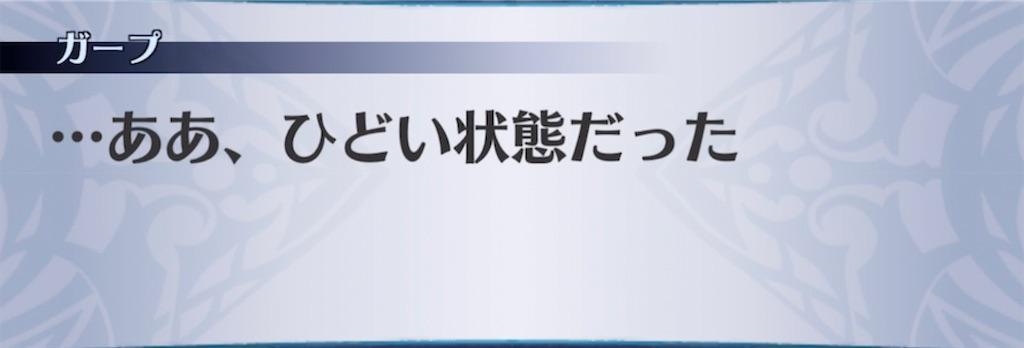 f:id:seisyuu:20210615211849j:plain