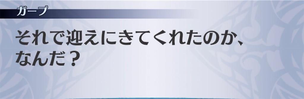 f:id:seisyuu:20210615211941j:plain