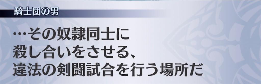f:id:seisyuu:20210615212236j:plain