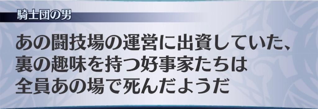 f:id:seisyuu:20210615212243j:plain