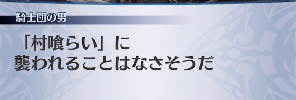 f:id:seisyuu:20210615212541j:plain