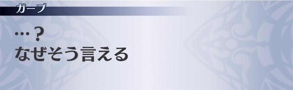 f:id:seisyuu:20210615212617j:plain