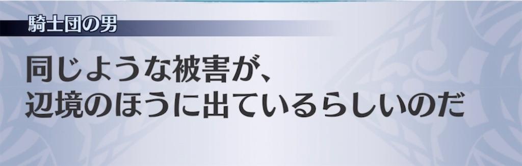 f:id:seisyuu:20210615212620j:plain