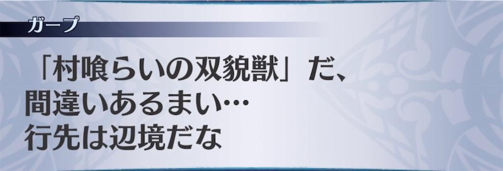 f:id:seisyuu:20210615212712j:plain