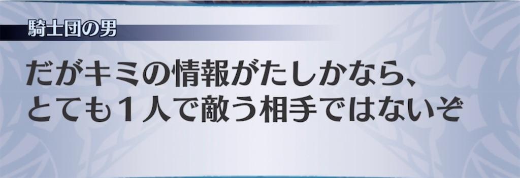 f:id:seisyuu:20210615212715j:plain