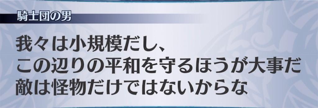 f:id:seisyuu:20210615212810j:plain