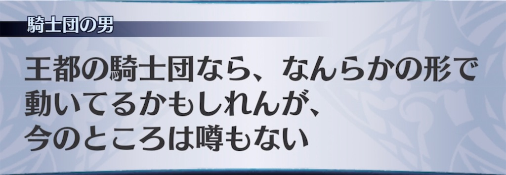 f:id:seisyuu:20210615212817j:plain