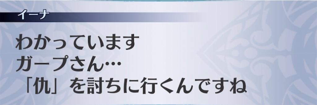 f:id:seisyuu:20210615212905j:plain
