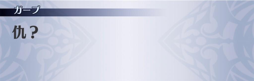 f:id:seisyuu:20210615212908j:plain