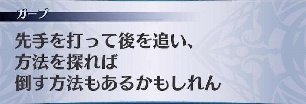 f:id:seisyuu:20210615212947j:plain