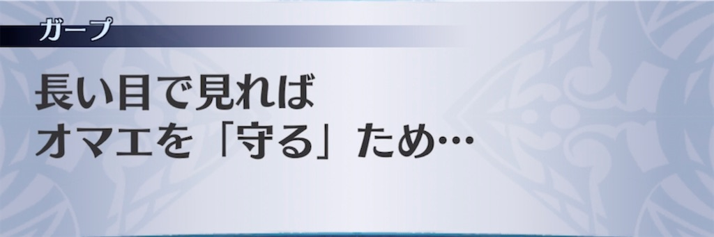 f:id:seisyuu:20210615212950j:plain