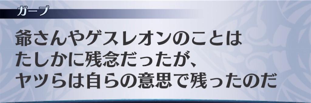 f:id:seisyuu:20210615213047j:plain