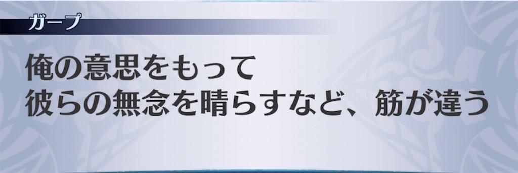 f:id:seisyuu:20210615213050j:plain