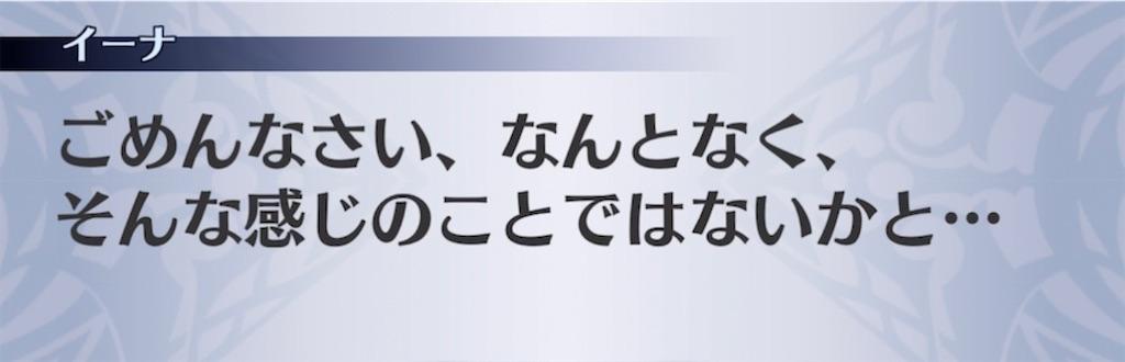 f:id:seisyuu:20210615213129j:plain