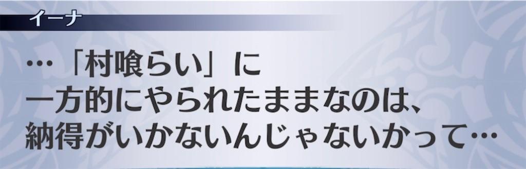 f:id:seisyuu:20210615213243j:plain