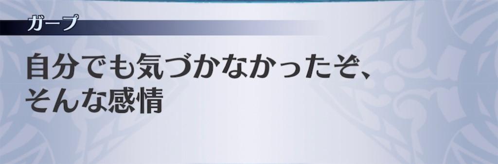 f:id:seisyuu:20210615213330j:plain