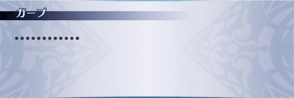 f:id:seisyuu:20210615213422j:plain