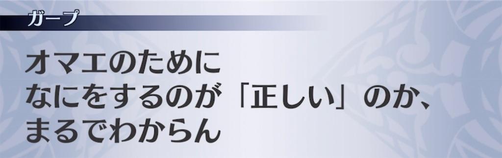 f:id:seisyuu:20210615213600j:plain