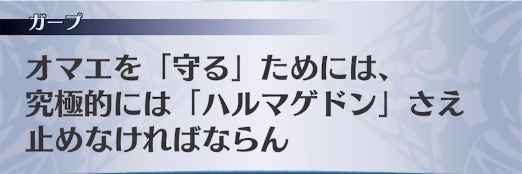 f:id:seisyuu:20210615213604j:plain