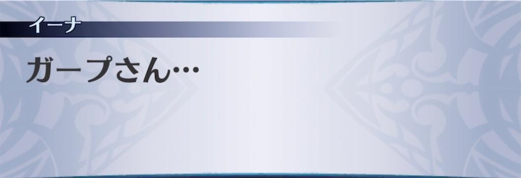 f:id:seisyuu:20210615213611j:plain