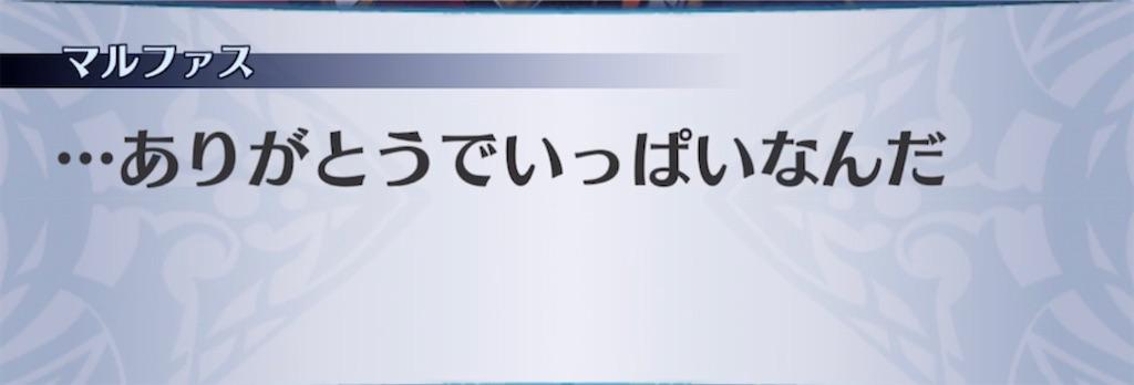 f:id:seisyuu:20210616004714j:plain