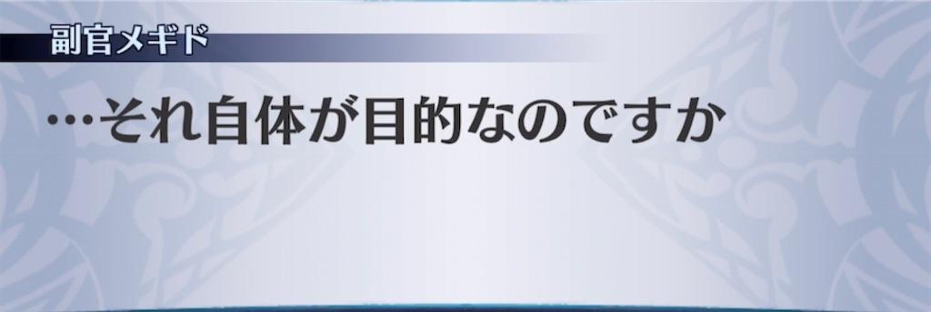 f:id:seisyuu:20210616090912j:plain
