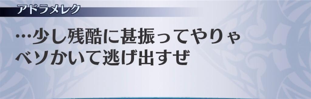 f:id:seisyuu:20210616091120j:plain