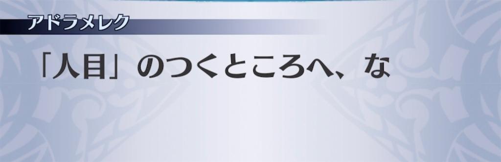 f:id:seisyuu:20210616091123j:plain