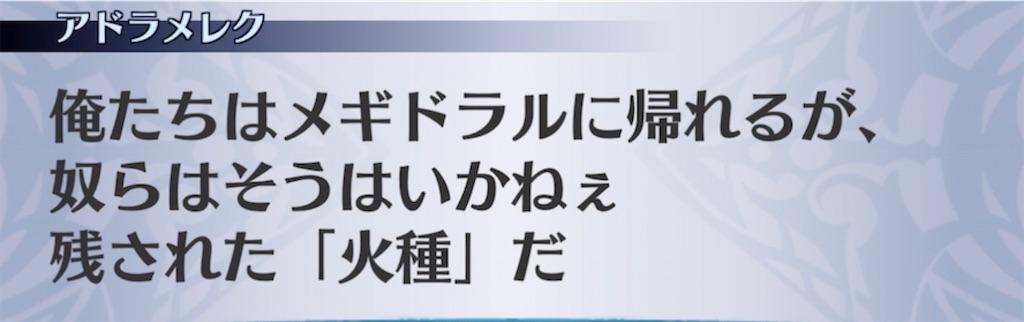 f:id:seisyuu:20210616103349j:plain