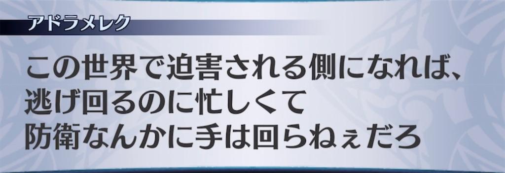f:id:seisyuu:20210616103352j:plain