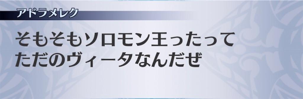 f:id:seisyuu:20210616112118j:plain