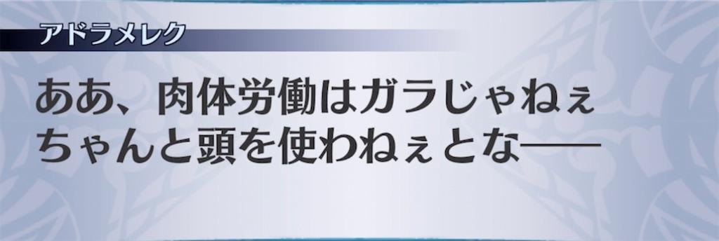 f:id:seisyuu:20210616112408j:plain