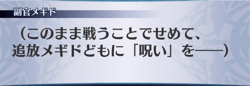 f:id:seisyuu:20210616112415j:plain