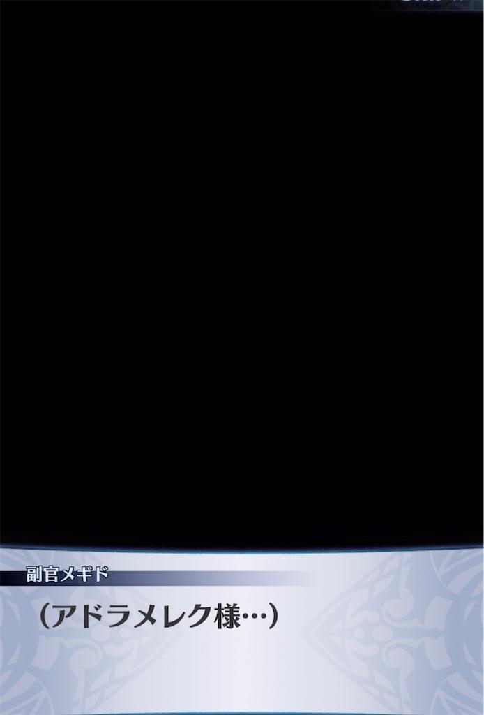 f:id:seisyuu:20210616112656j:plain