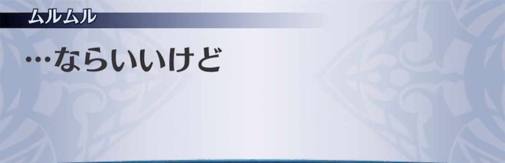 f:id:seisyuu:20210616112952j:plain