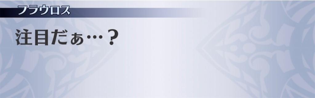 f:id:seisyuu:20210616113019j:plain