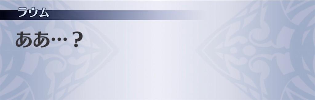 f:id:seisyuu:20210616113220j:plain