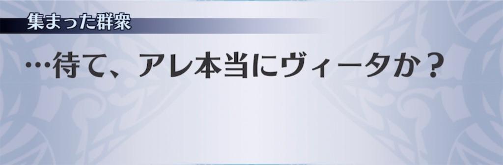 f:id:seisyuu:20210616144441j:plain