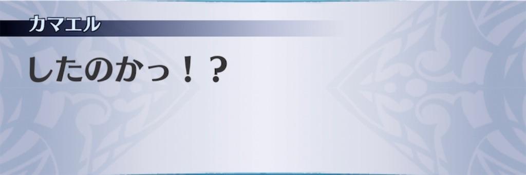f:id:seisyuu:20210616150340j:plain