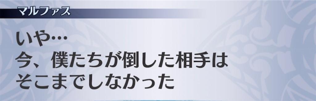 f:id:seisyuu:20210616150343j:plain