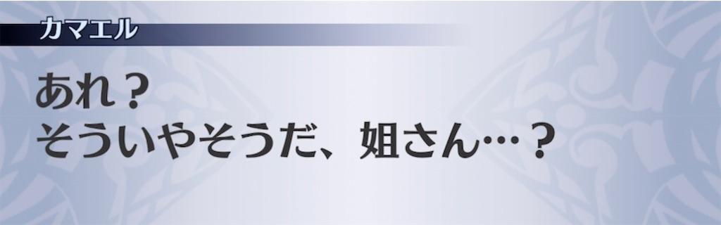 f:id:seisyuu:20210616151049j:plain